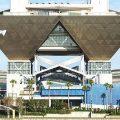 コンベンションセンター・展示場・イベント施設