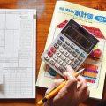 家計簿サービス