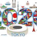 東京2020オリンピック特集